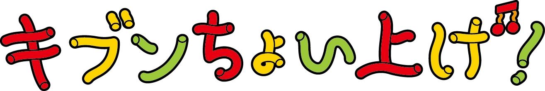 sub1-4 【ベビースターのマスコット】ベイちゃんから○○へ!