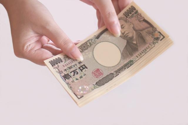 006e3d1e62d72021c1b6848a6329ec9d_s 貧乏だから知っておきたい申請で『貰えるお金』