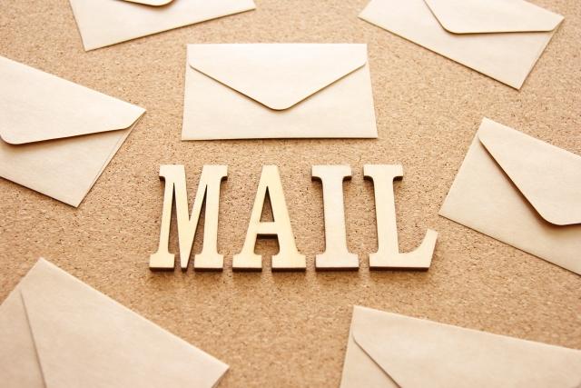 13c922a579c7e5362767e1ce61f7a4e4_s Gmailをバックアップしてますか?