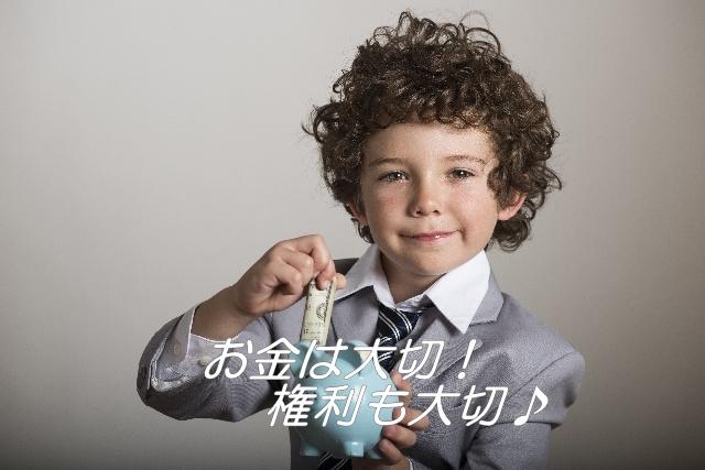 14edc315ab605749da74601de9f24b15_s 日本音楽著作権協会(JASRAC)が悪いの?