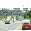 【特別転回承認の印】で高速道路をUターン!
