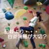 伊藤ふたばさんが最年少優勝!スゴイ!