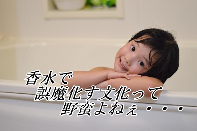 91073ca76fc6633073be7d6bee093b96_s お風呂で老ける?見直して美肌になるのです!