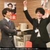 「民王」番外編ドラマの高橋一生さんって知ってます?