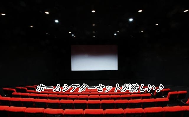 a60d9008d1d251903ba559c097419547_s 映画エイリアンの原点『エイリアン:コヴェナント』