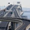 """NEXCOが公募してる""""高速道路逆走""""対策"""