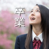紺野あさ美さん テレビ東京を卒業・・・復活w