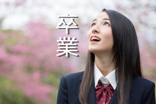 cf4d252bc1e7a0ab4979f45f18f8405b_s 紺野あさ美さん テレビ東京を卒業・・・復活w