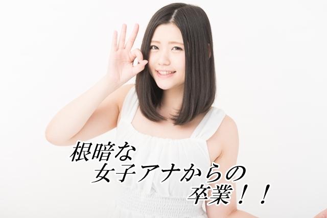 eb474ef3249831857d9bd7bfe398a614_s 櫻井翔さんと小川彩佳さんが?テレビ朝日どっきり!?