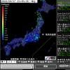 強震モニタって知ってます?南海トラフ地震に備える