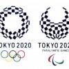 東京オリンピックのエンブレムが決まった・・